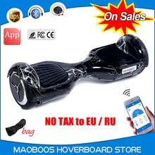 Tax free app control 6.5 inch electric skateboard self balancing electrico Hoverboard skywalker overboard oxboard standing board