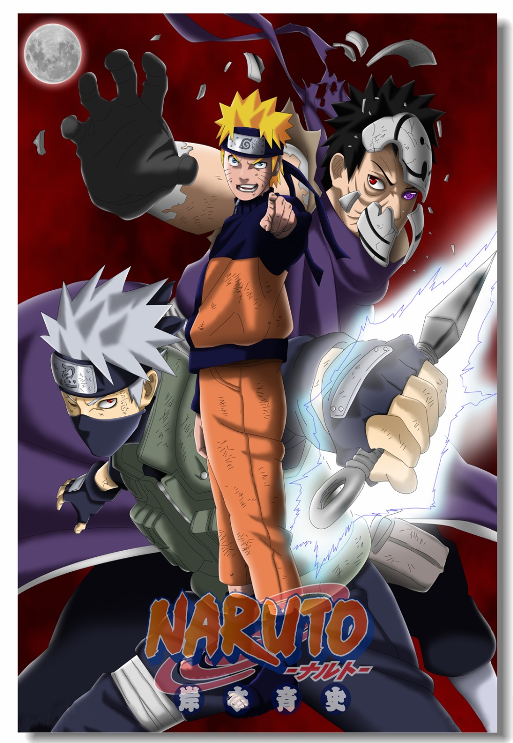 US $5 99 OFF Custom Canvas Wall Decals Uzumaki Naruto Poster Hatake Kakashi Wallpaper Japan Anime Sticker Mural Kids Room Decoration