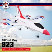 FX-823 2.4G 2CH Remote Control Glider 290mm Wingspan EPP RC Fixed Wing