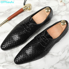 QYFCIOUFU Weaving Mens Dress Shoes Fashion Pointed Toe Lace Up Men's Business Casual Shoes Luxury Genuine Leather Office Shoes fashion triple buckle black dress shoes mens business shoes genuine leather pointed toe mens office party shoes