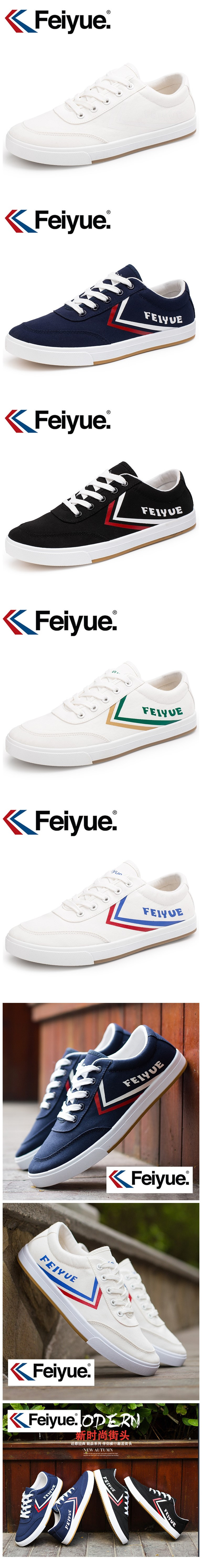 Keyconcept the new Feiyue shoes Classical Kungfu Shoes Taiji Shoes Popular and Comfortable and Leisurable Shoes