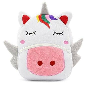 Cartoon Rainbow Unicorn Kids School Bags for Girls Soft Plush Bag Kindergarten Toddler Children Backpack Boys 1