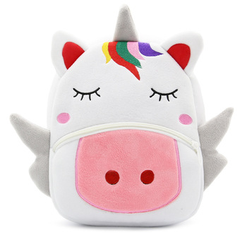 Rainbow Unicorn Soft Plush School Bag