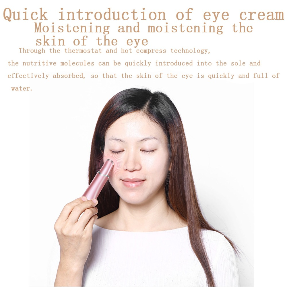 цена на LINLIN beauty eyed removing black eye circle to wrinkle eye bag face introduction face fever massage instrument beauty