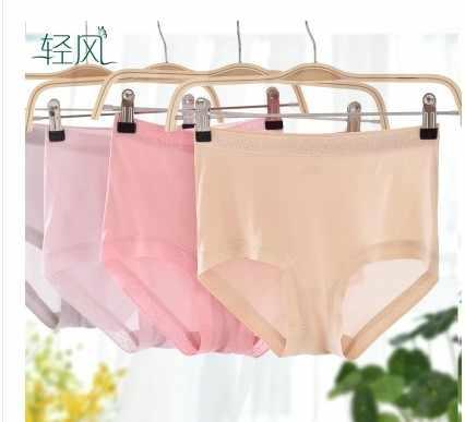 Sous-vêtements en soie femme fine 100% soie tricoté sous-vêtements ms xia contracté non-trace taille pantalon