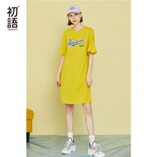 Toyouth Casual Letter Printed T-Shirts Dresses For Women 2019 Summer New Dress Loose Short Sleeve Mini Vestidos