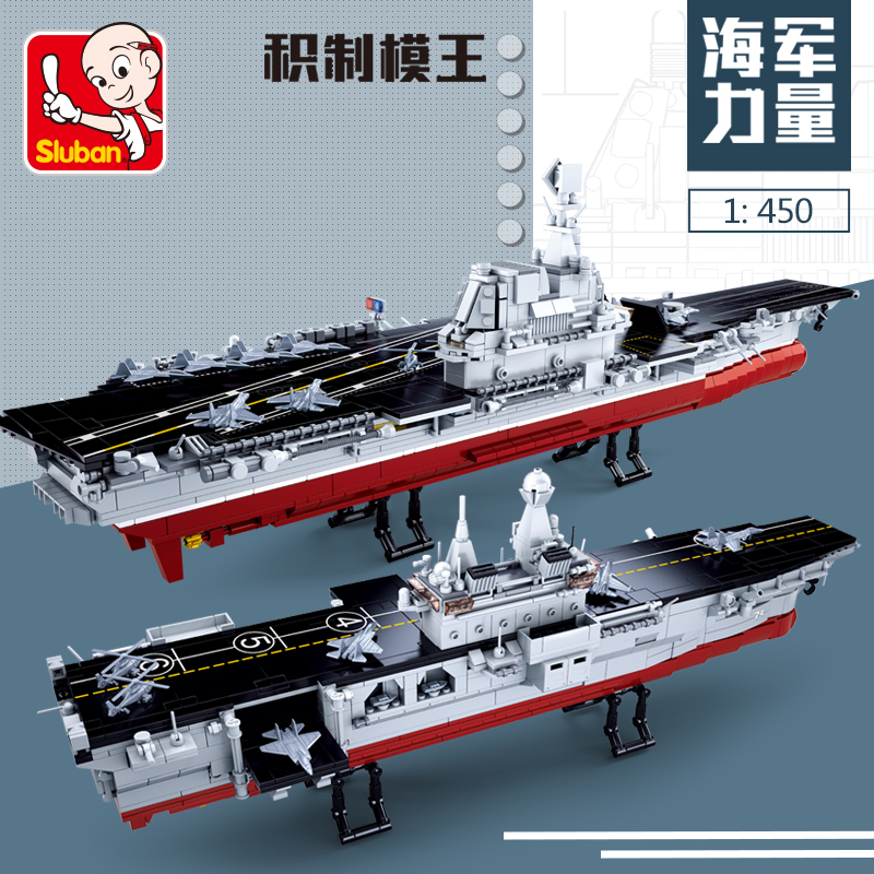 Image 2 - Compatible legoed navy ship Aircrafted Carrier military submarine sets boat warship model Building kits Blocks bricks kid toys-in Blocks from Toys & Hobbies