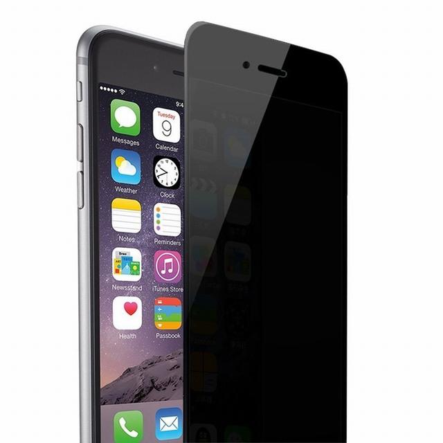 A qui ces applications pour espionner un iPhone sont-elles destinées ?