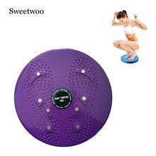 2019 Fitness Foot Massage Disc Balance Aerobic Exercise  Twisted Waist Plate Magnet Waist Wriggle Plate Disk Twist Board стоимость