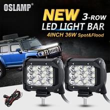 Oslamp 2 шт. 4 «36 Вт 3 ряда Наводнение/пятно луча светодио дный свет работы Offroad светодио дный дальнего 12 В 24 В для грузовик ATV внедорожник 4×4 4WD светодио дный света автомобиля