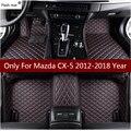 Коврик для вспышки  кожаные автомобильные коврики для Mazda Cx-5 2012 20132014 2015 2016 2017 2018  автомобильные накладки для ног  автомобильный коврик