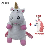 Plush Unicorns Children Backpacks Kindergarten Bitherday Gifts For Girls And Boys Cute Plush Toys Bags Despicable