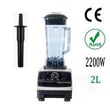 2200 W 2L Resistente Licuadora Comercial Máquina Batido Mezclador de Cocina Licuadora 3HP 45000 RPM Mezclador Exprimidor