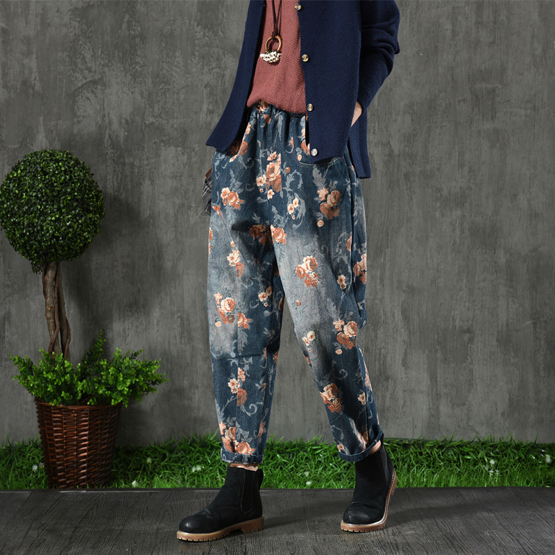 National Wind Retro Washed   Jeans   Old Printing Literary Sen Female Line Loose Wild Casual Harem Pants Nine Points