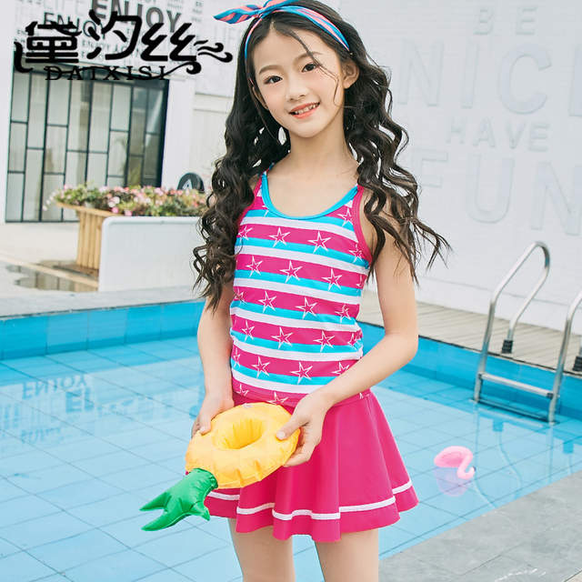 6cc3c31b91 irls Kids Skirted Swimsuit Print Striped Swimwear Child Cute Swim Bathing  Suit Bather Teens Beach Bodysuit