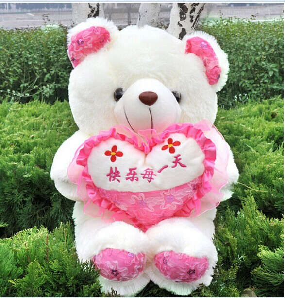 Pink Teddy Bears With Hearts | www.pixshark.com - Images ...