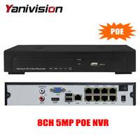 Free Mobile APP FULL HD 48V PoE NVR 8Channel 5MP IEEE802 3af Security NVR PoE Switch