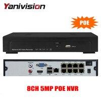 Free Mobile APP FULL HD 48V PoE NVR 8Channel 5MP IEEE802 3af Security NVR PoE Switch