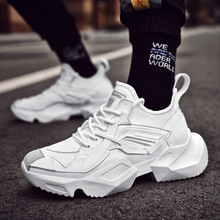 New Men Thick Sole Running shoes outdoor Comfortable PU Jogging Walking sneakers