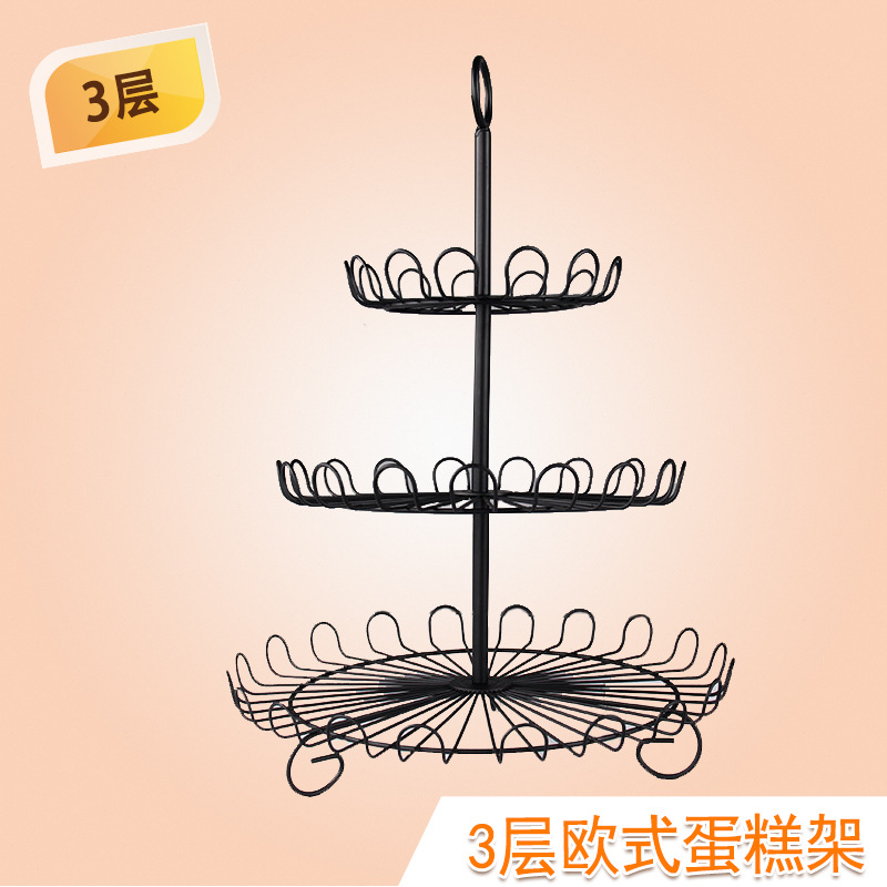 Three layers of round Europe type frame, wrought iron cake stand for dessert, fruit and Wedding dessert table