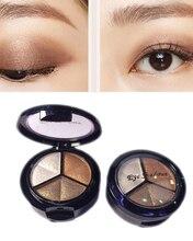 Smoky Cosmetic Set 3 Colors Professional Natural Matte Eyeshadow Makeup