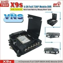 Video blind function sd car player recorder ahd mobile dvr, hdd mobile dvr ,X9G sd dvr high resolution digital video recorder for fpv system