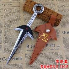 Меч Наруто в руке, модель оружие Наруто, см 18 см сплав игрушка-нож. Детские игрушки нож