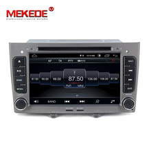 Free shipping MEKEDE 7inch 2din Android 8 1 car gps dvd font b radio b font