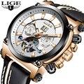 LIGE 2019 мужские кожаные автоматические механические часы  военные водонепроницаемые часы  мужские спортивные механические часы