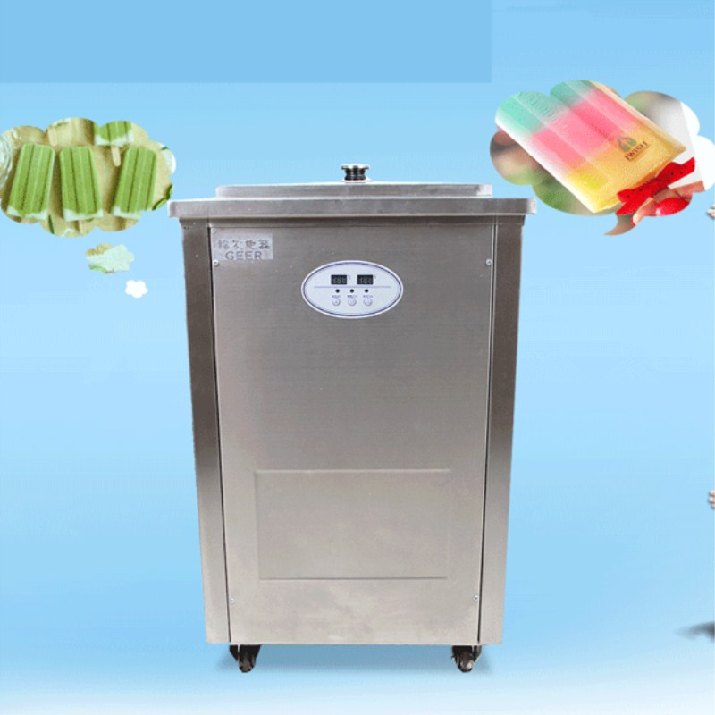3 moulds for choice ICE LOLLY MACHINE,Commercial Popsicle machine,hard ice <font><b>cream</b></font> maker,fruit ice <font><b>sorbet</b></font> maker machine