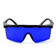 Новый гольф-мяч для легкого обнаружения шара Поиск очков Blue Профессиональные линзы Спортивные очки Защитная защита глаз с коробкой