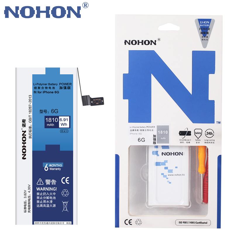 NOHON Replacement Battery for Apple iPhone 6 6G High Real Capacity 3 82V 1810mAh Li polymer