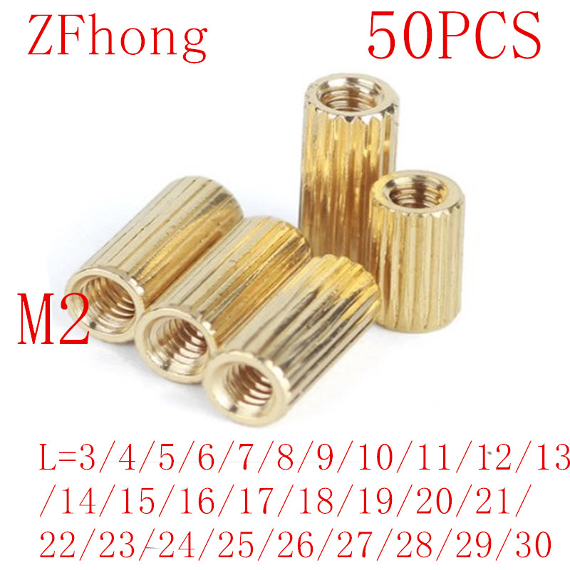 50pcs Female thread M2 brass rond standoff spacer M2*3/4/<font><b>5</b></font>/6/7/8/9/10/11/12/13/14/15/16/17/18/19/20/21/22/23/24/25/26/<font><b>27</b></font>/28/<font><b>29</b></font> image
