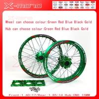 15mm Front 1.60 17 Rear 1.85 14 Alloy Wheel Rim with CNC Hub For KLX110cc TTR125CC Dirt Bike Pit bike 14 17 ihch Green wheel