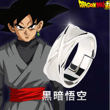 [CHICCHIC]  2016 New Design Anime Super Dragonball Z Black Son Goku Gokou Time Silver Finger Ring Gift Cosplay Props 16100602
