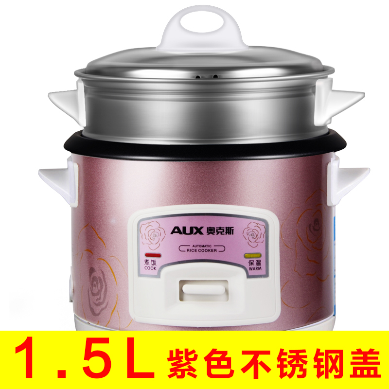 AUX CFXB15-5M Small Rice Cooker Home Genuine Mini Rice Cooker 1-4 People Cooking Pot homeleader 7 in 1 multi use pressure cooker stainless instant pressure led pot digital electric multicooker slow rice soup fogao
