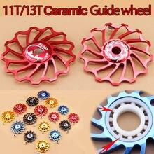 Muqzi mtb горный велосипед Велоспорт керамика рулевое колесо
