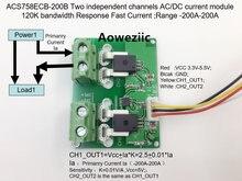 Aoweziic acs758ecb 200b acs758 два независимых канала модуль