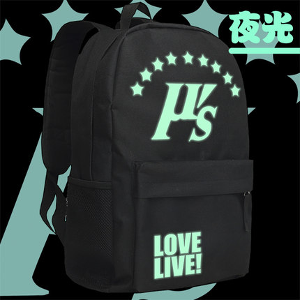 Love Live Cosplay Backpack Anime Nico Yazawa cartoon Luminous Oxford School Bag Unisex