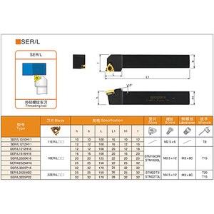 Image 5 - SER1212H16 SER1616H16 SER2020K16 SER2525M16 16ER AG60 AG55 A60 carbide insert Lathe Cutter External Thread Turning tool Holder