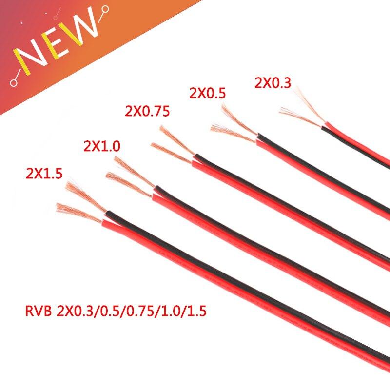 1 метр RVB кабель Электрический медный резиновый LED провод красный черный 2Pin изолированный Удлинительный шнур автомобильный аудио кабель кол...