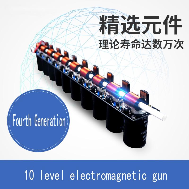 Kit de bricolage pour pistolet électromagnétique à dix niveaux/produit fini, pistolet d'accélération à bobine électromagnétique fait maison
