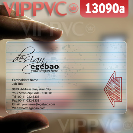 13090 print business cards online free matte faces translucent card