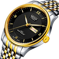 Suíça marca de luxo nesun automático auto vento relógios masculinos completa aço inoxidável relógio à prova dwaterproof água relogio masculino N9601 8|clock brand|clock waterproof|clock men waterproof -