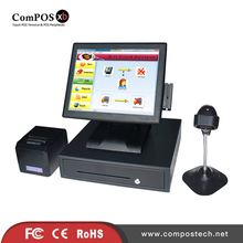 A completely set of 15 inch pos touch screen system POS terminal pos system for lottery