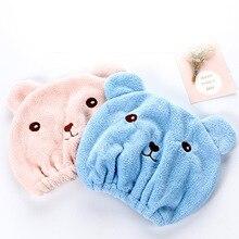 Милая шапочка для душа с медведем для женщин банные полотенца для укутывания для душа из микрофибры шапки шапочки для ванной быстро сохнут волосы шапки аксессуары для ванной