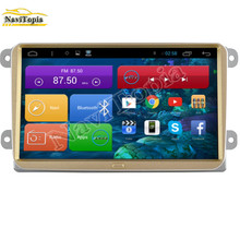 NAVITOPIA 1024*600 9Inch Quad Core Android 4.4 Car Radio Player for VW Magotan 1998-2016 Gold With Bluetooth 16GB 3G Wifi