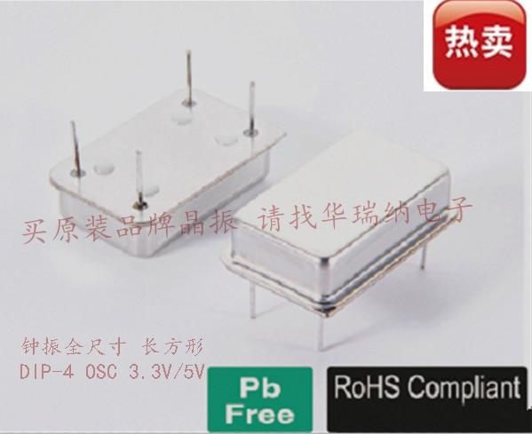 10 шт./8 м 8 мГц 8.000 мГц DIP активный кристалл DIP-4 Осцилляторы