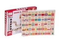 100 pz bandiera valuta domino di legno montessori blocchi prima infanzia giocattoli educativi per i bambini w066