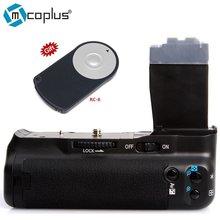 Mcoplus BG-550D suporte de aperto da bateria vertical para canon eos 550d 600d 650d 700d t5i t4i t3i t2i câmera como BG-E8 meike MK-550D